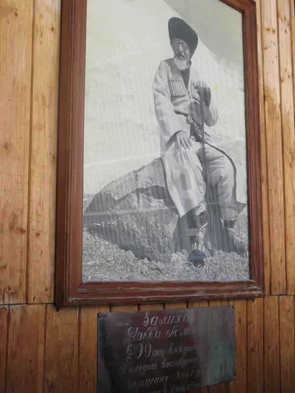 Pan, który wszedł na Elbrus 209 razy, ostatni raz w dniu swoich 110 urodzin.