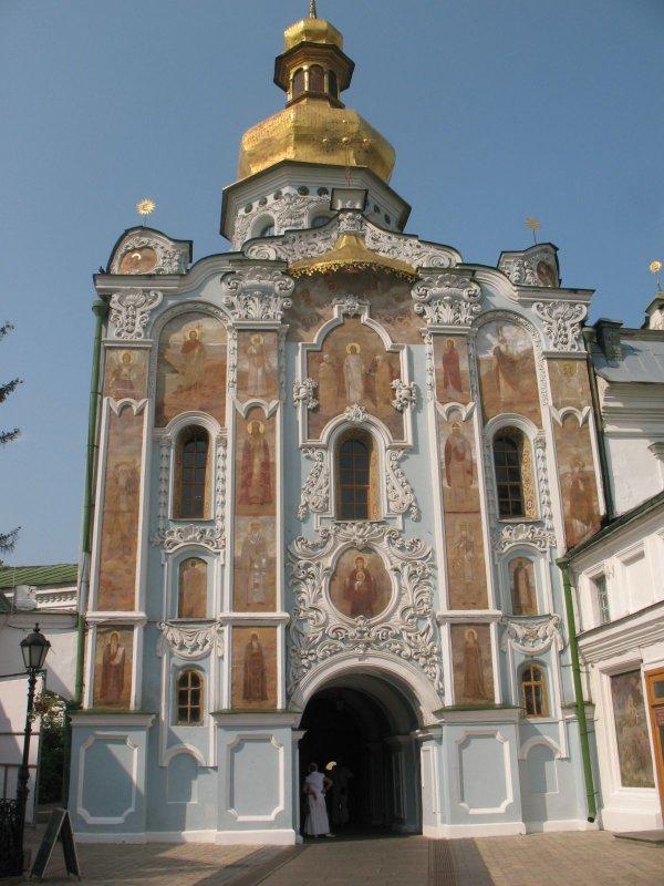 Kijów. Ławra Peczerska