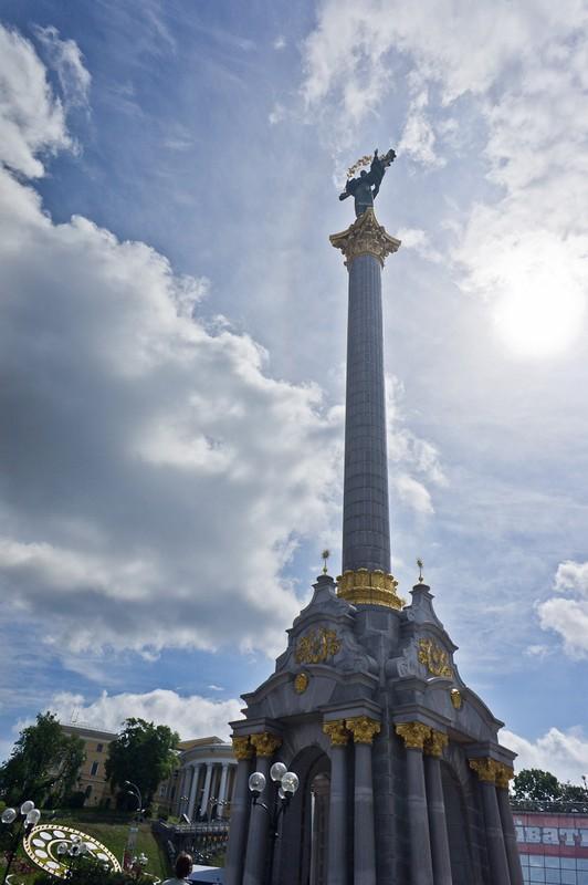 4-ro godzinna przerwa w Kijowie